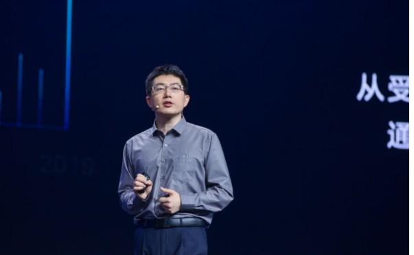 科大讯飞将提供卓有成效的全新升级4.0场景化解决方案《1024计划》