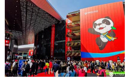 中國國際進口博覽會將于11月初而如期舉行