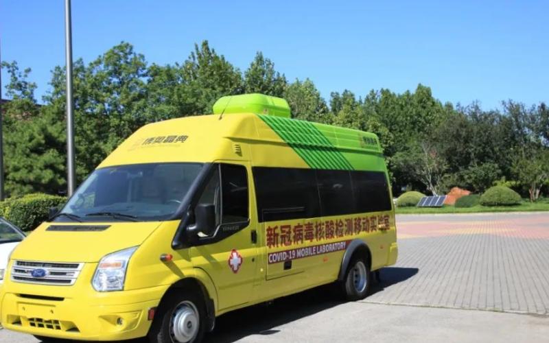 国内首款由轻型客车搭载的新冠病毒核酸检测移动实验室正式交付