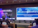 中检南方受邀参加2020年中国国际信息通信展