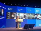 IBM首席执行官:我们需要人工智能