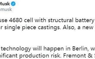 特斯拉将首先在德国柏林工厂率先生产其最新推出的4...
