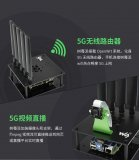 微雪电子推出的新一代支持5G/4G/3G的树莓派通信扩展模块