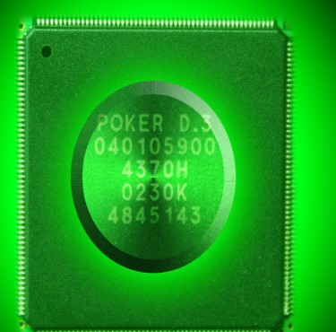 亿咖通科技布局下一代智能网联汽车电子架构的全面芯片产品序列