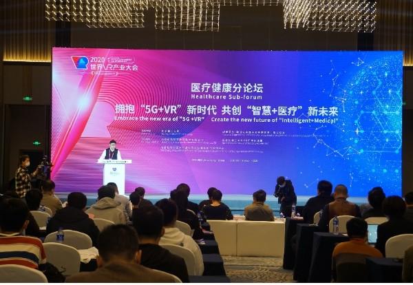 """南昌公司与江西公司联手打造了""""南昌北理工盈创VR产业加速器""""平台"""