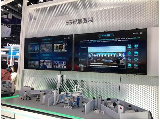 四川移动首个5G+电气装备制造智慧工厂在中国东方电气集团上线