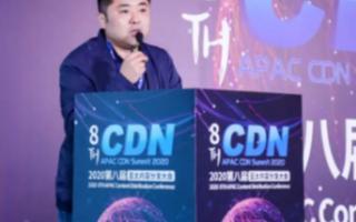"""5G促使CDN市场驶入高速发展轨道,""""亏损换市场""""仍是主流"""