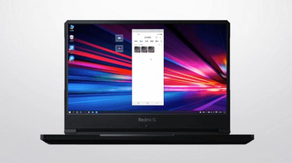 小米妙享跨屏协作功能已正式上线:手机电脑二合一