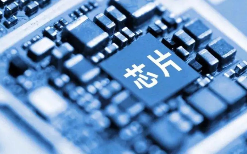 造芯泡沫对于中国芯的启示