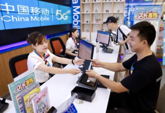 贵州移动致力于打造最先进的信息通信技术,深入渗透4G 调整优化5G