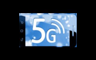 臺積電幫華為囤了大量的5G基站芯片