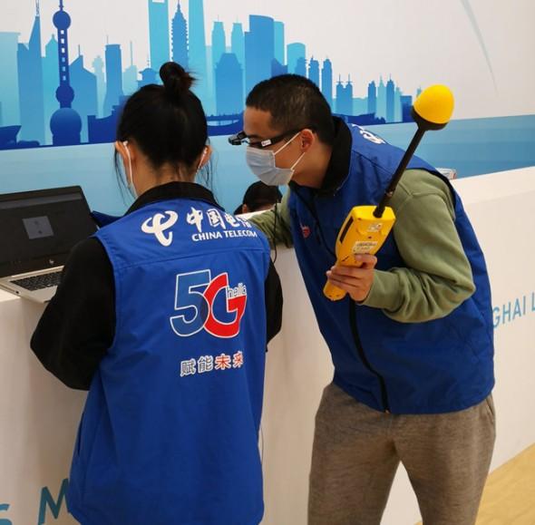 上海电信提供了一批5G设备并已做好场馆5G网络的全面测试和优化