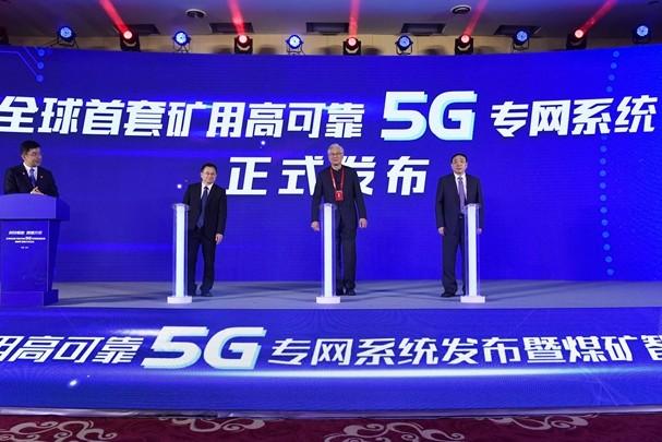 山东能源集团将以智能产业化为目标,打造5G+智能矿山解决方案