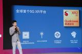 """影创科技发布其首款头手6DoF MR眼镜""""鸿鹄"""""""