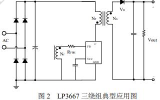 LP3667自供电PSR控制芯片的数据手册免费下载