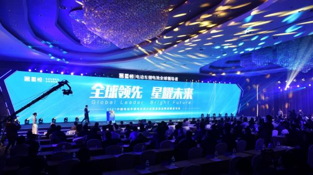 2021年中国电动车锂电伙伴大会于10月23日盛大举行