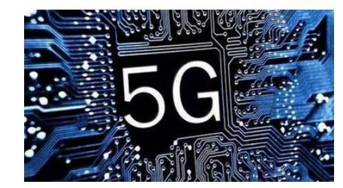 赵立坚:瑞典禁止参加下个月5G频谱拍卖并使用华为和中兴的设备