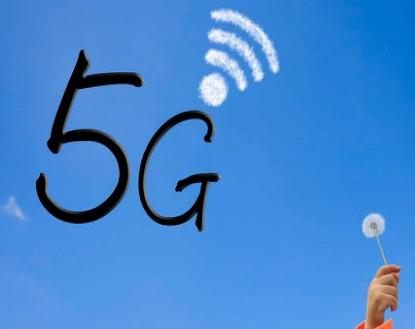 浅谈大连市5G网络的布局情况