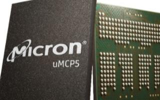 """美光全新""""uMCP5""""准备量产,大大提升智能手机..."""