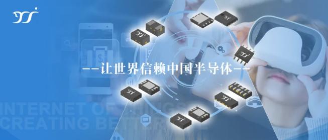揚杰科技||P-100V SGT MOSFET新...