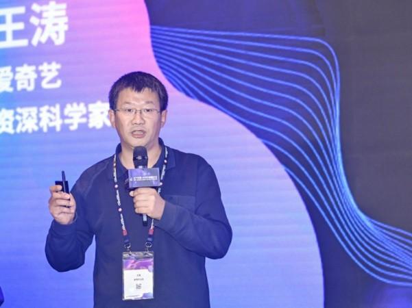 爱奇艺推出基于AI的智能创作平台AIWorks智...