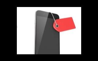 iPhone12销量不错,苹果供应商稳懋半导体产能爆满