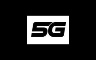 德国表示不反对华为,但呼吁5G扩张需要强大的欧洲...