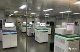 探访这个亚洲规模第一、全球领先的基因测序中心