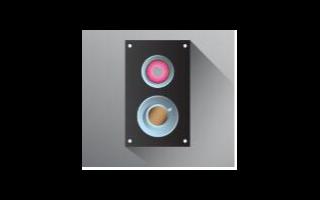 华为名为Sound的智能扬声器将于11月上市