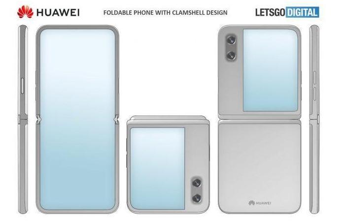 华为折叠屏手机新专利抢先看