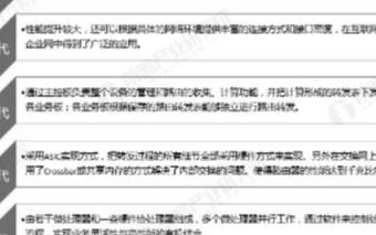 中国路由器产销量或将小幅回升,TP-LINK占据三成市场