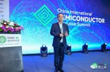 """安靠科技被中国国际半导体高管峰会授予""""年度最佳封测企业""""称号!"""