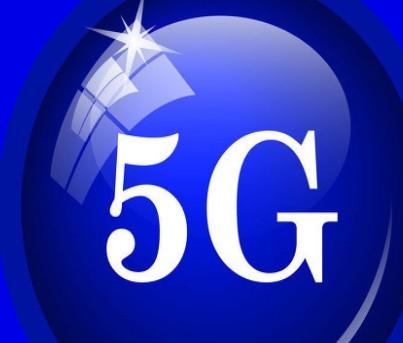 企业在发展5G时面临着哪些挑战?