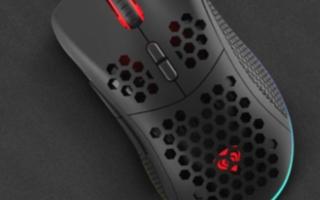 Genesis推出了Krypton 550轻型游戏鼠标