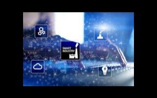 工业物联网的表现及主要应用