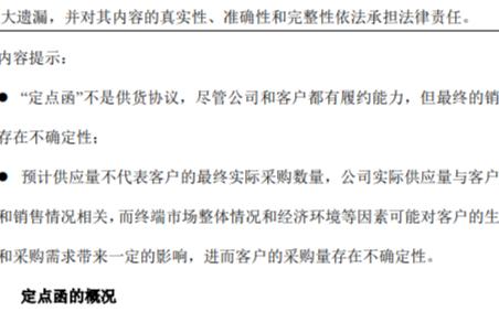 北京新能源小客车指标申请人超46万 与上期相比略降