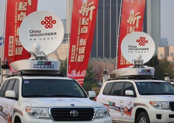 """中国联通精心打造的""""匠心网络万里行""""活动在20省69个城市举办"""