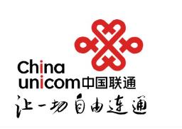 中国联通发布前三季度财务,整体服务收入同期上升 4.4%