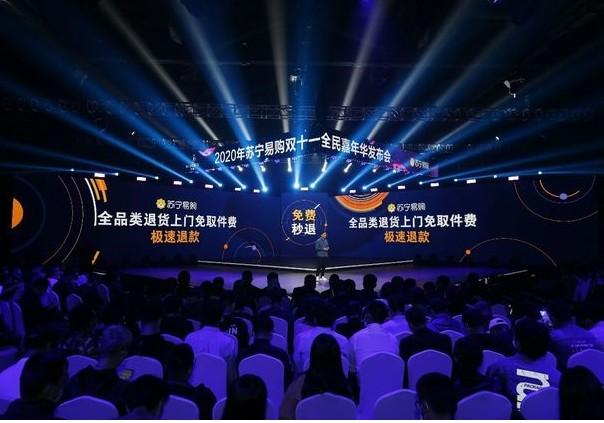 今年双十一,苏宁直播将为消费者呈现一个全场景直播...