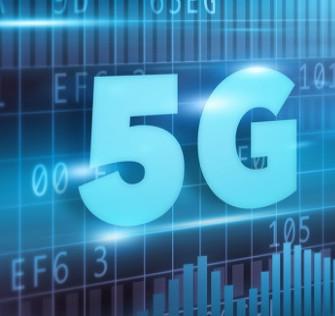 5G专网部署需权衡多方面因素