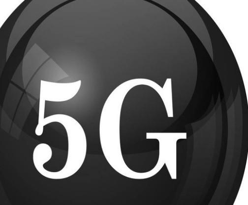 标准就绪,国内5G发展迅猛