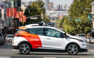 克鲁斯在加州获得了取消无人驾驶汽车操作员的许可