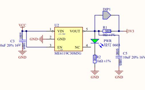 STM32L071核心板的电路原理图免费下载