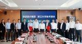 大华股份与华设设计集团共同促进智慧产业与新技术融合发展