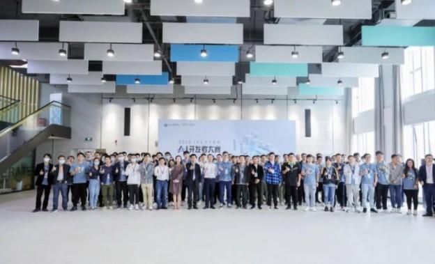科大讯飞开发者大赛面向全球人工智能开发者搭建一个完善的AI生态圈