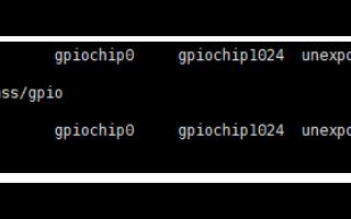 全志A40i開發板的試用體驗之控制一個GPIO