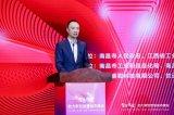 华为副总裁:培育智慧视觉产业将为南昌市创造产业新活力