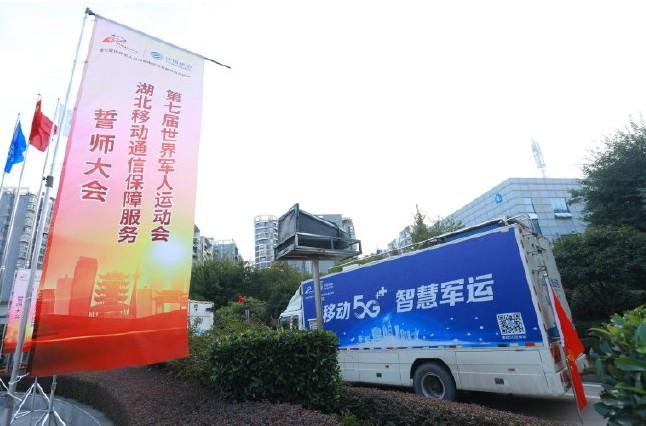 高爱丽——打造精品网络,为通信保障工作保驾护航