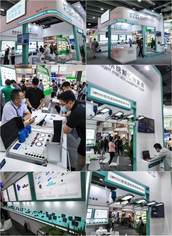2020光亚展在广州市中国进出口商品交易会展馆圆...