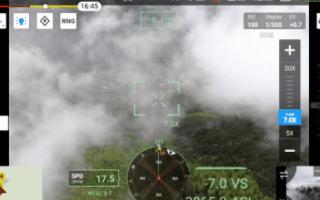 经纬M300 RTK无人机在高空巡检输电线路中的...